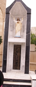 On this monument are the names of the martyred priests of the Chaldean Catholic Church since 2003.