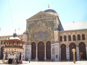 The Grand Umayyad Mosque in Damascus, Syria, as it looked in August, 2010. This is the burial place of Saladin and also perhaps the resting place of St. John the Baptist.