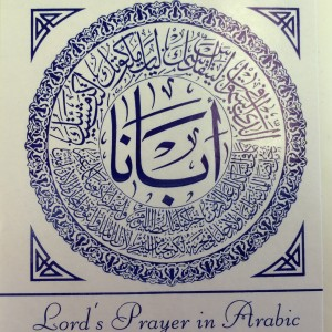 Arabic Lord's Prayer