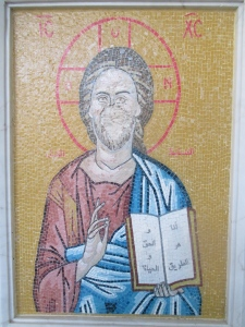 Mutilated face of Jesus Christ on a mosaic at the Greek Orthodox Cathedral of the 40 Martyrs, Homs, Syria.